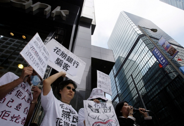 Investors in financial products related to Lehman Brothers protest in Hong Kong, October 31, 2008. Courtesy of AP Photo/Vincent Yu.